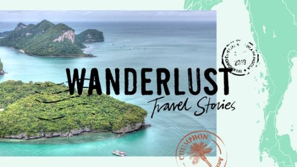 Wanderlust Travel Stories - First Impressions 5